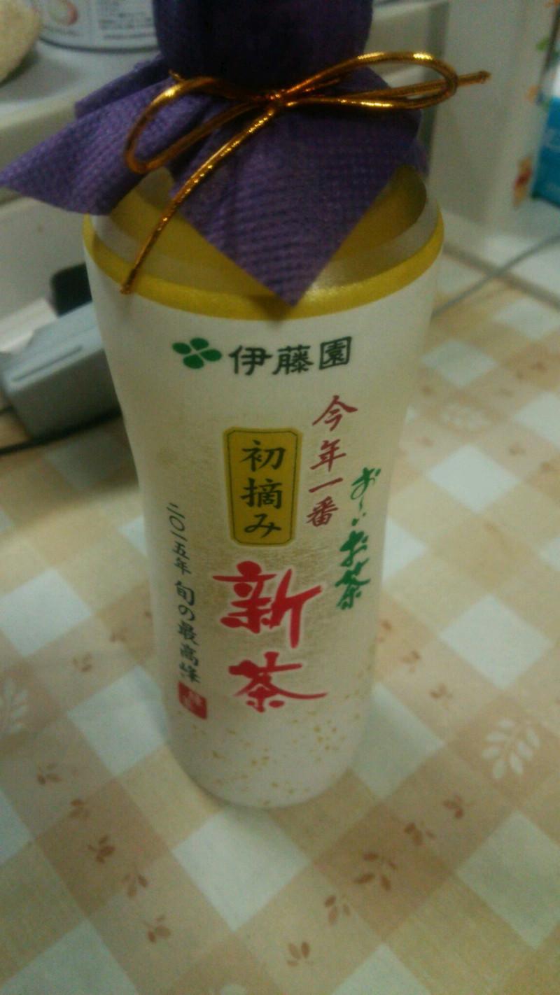 お茶 400円